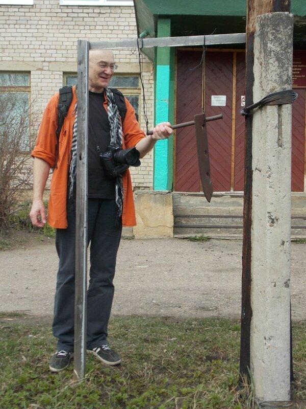 Рында в селе Никольское Торжокского района