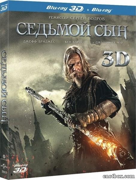 Седьмой сын / Seventh Son (2014/BDRip/HDRip/3D)