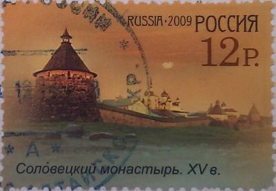2009 соловецк монастырь 12