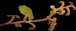 SekadaDesigns_grapeseason_element5.png