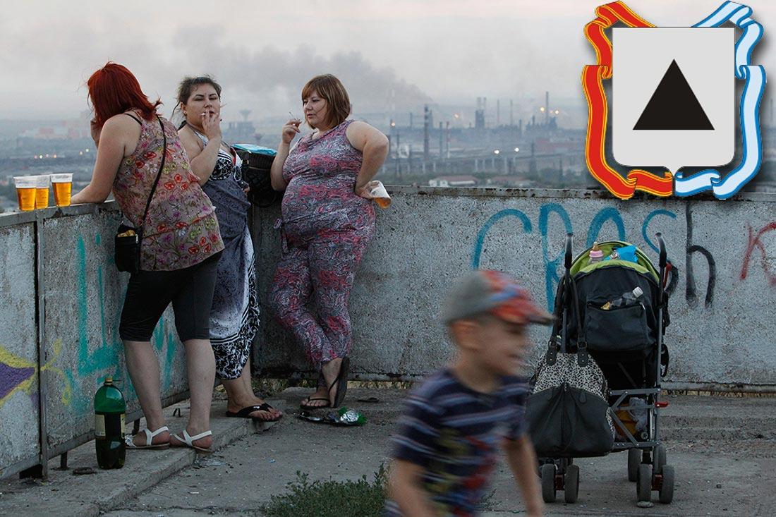 3) Магнитогорск Основан: в 1929 году. Население: 417 057 человек. Чтобы понять, чем славится Магнито