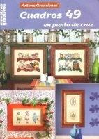 Журнал Cuadros en punto de cruz № 49 2012