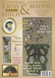Книга Simply the Best Jill Oxtons Cross Stitch & Beading - Issue No. 61