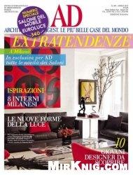 Журнал AD Architectural Digest - №4 2013 (Italia)