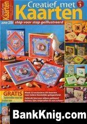 Журнал Creatief met kaarten №3 2004 jpeg 15,6Мб