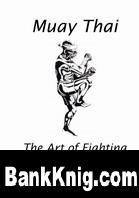Muay thai - the art of fighting pdf 6,22Мб