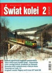 Журнал Swiat Kolei 2008-02