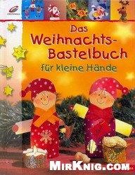 Книга Das Weihnachts-Bastelbuch für kleine Hände