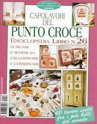 Журнал Susanna. Capolavori del Punto Croce Enciclopedia Anno III - №26