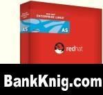 Книга Red Hat Linux Server
