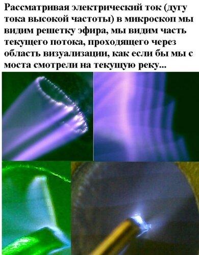 Новые картинки в мироздании 0_9907a_450330b7_L