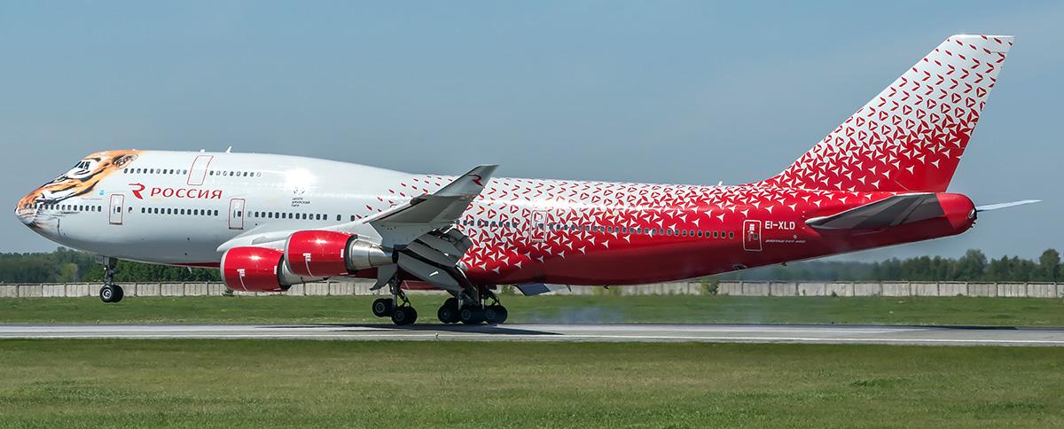 Boeing 747 «Тигролёт» авиакомпании «Россия» впервые в Новосибирске. Фото Максима Бугаева