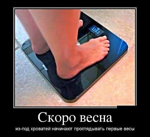 1361564633_demotivatory_13.jpg