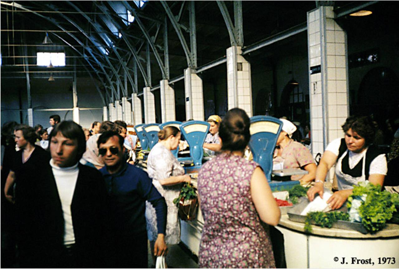 1973. Покупки на московском рынке