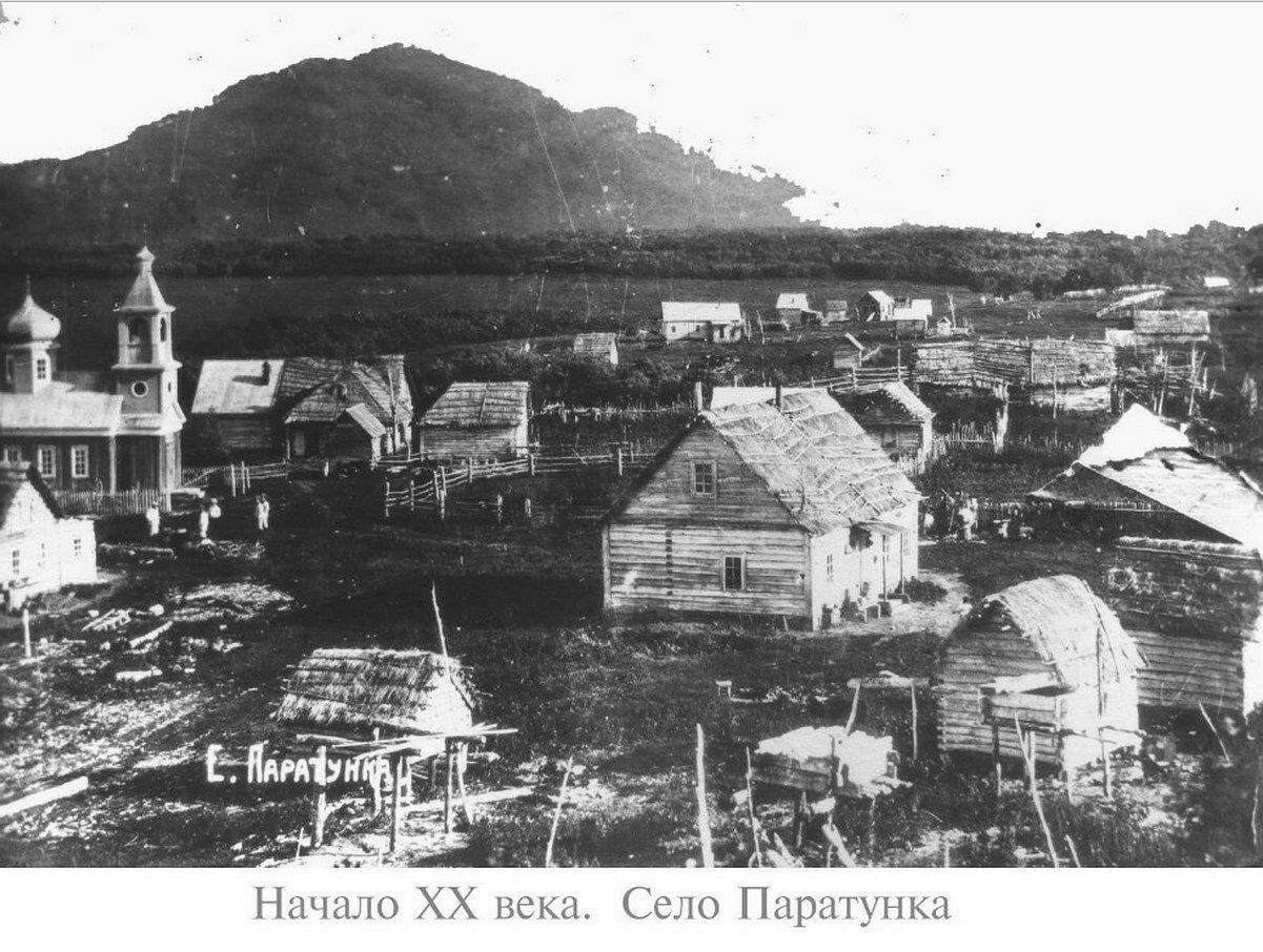 07. Село Паратунка