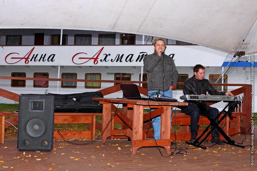 музыканты в Икшинском шатре