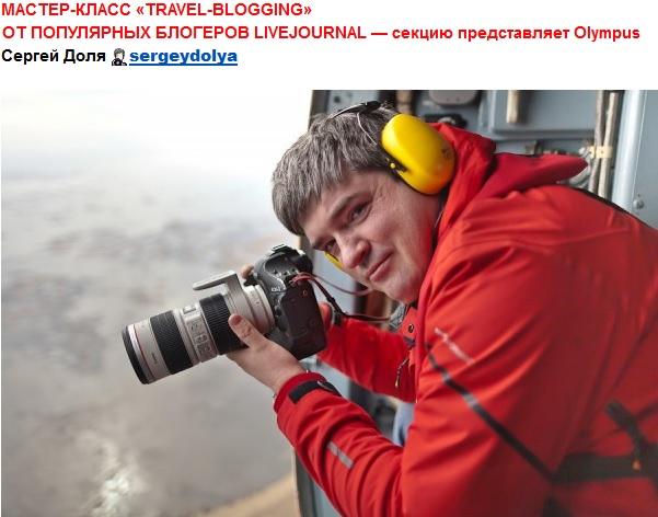 Сергей Доля может преподать мастер-класс, даже приняв на грудь пол-ведра и шкалик. Доля гордость нашего Админа.