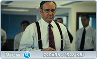 Предел риска / Margin Call (2011) HDRip + DVDRip