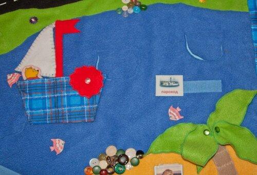 Игровой развивающий коврик... водный транспорт