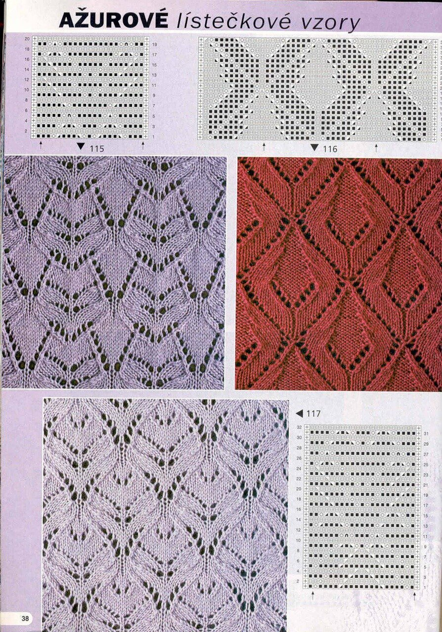 Вязание на спицах фото орнаментов