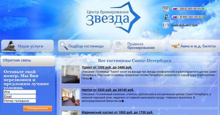 http://img-fotki.yandex.ru/get/4416/129396058.3/0_5d114_1e7b5a40_orig