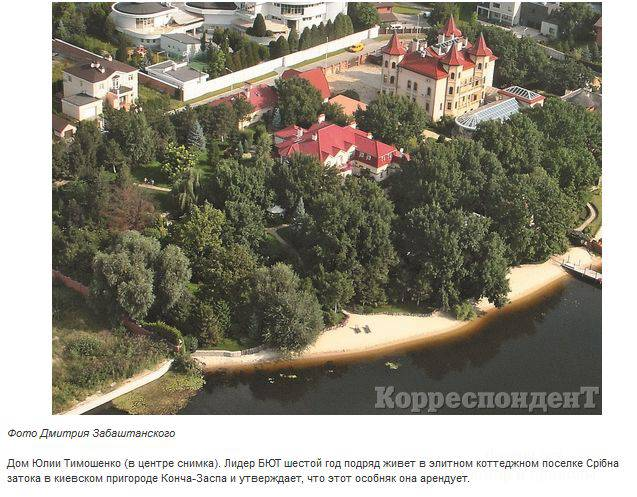 http://img-fotki.yandex.ru/get/4416/130422193.42/0_6a5a6_f8927e61_orig