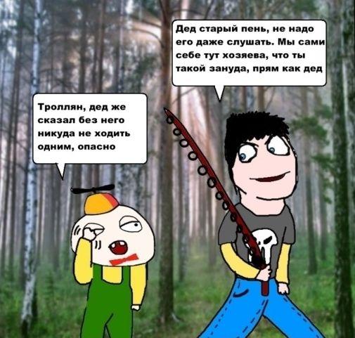 http://img-fotki.yandex.ru/get/4416/130422193.4b/0_6b70f_90d33c3f_orig