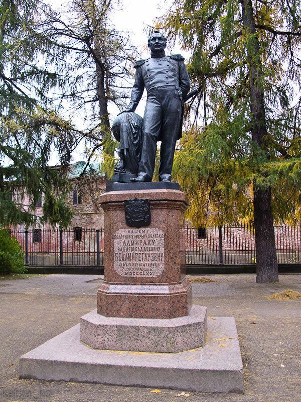 Памятник Беллингсгаузену