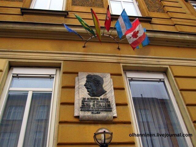 Мемориальная доска в честь пребывания в Вене И.В. Сталина