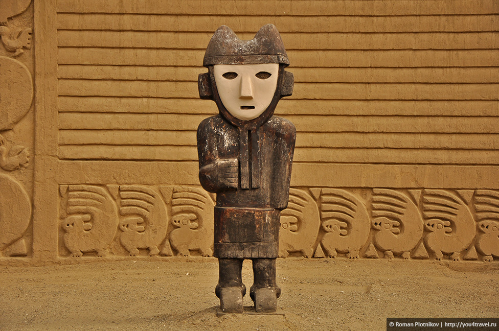 0 196e65 31f8b397 orig День 296 298. Тропа Клары в Трухильо. А также День Независимости Перу, культура Моче, саманный город Чан Чан, лысые собаки и отменная перуанская ягнятина