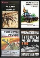 Книга Федосеев Семен - Сборник произведений (12 книг)