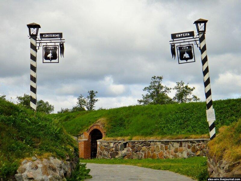 Дорога ко входу