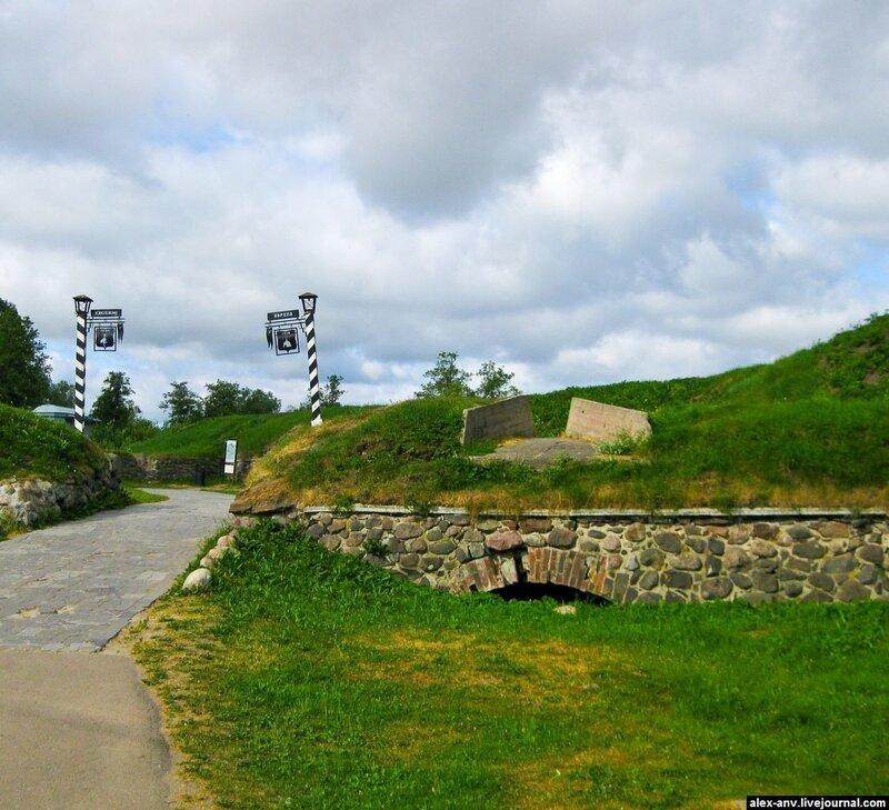 Перед входом в крепость