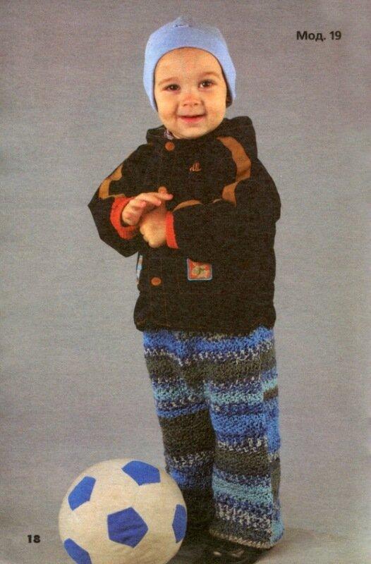 Вязаные штаны для мальчика из меланжевой пряжи.  Модель связана крючком.  На 1,5-2 года.