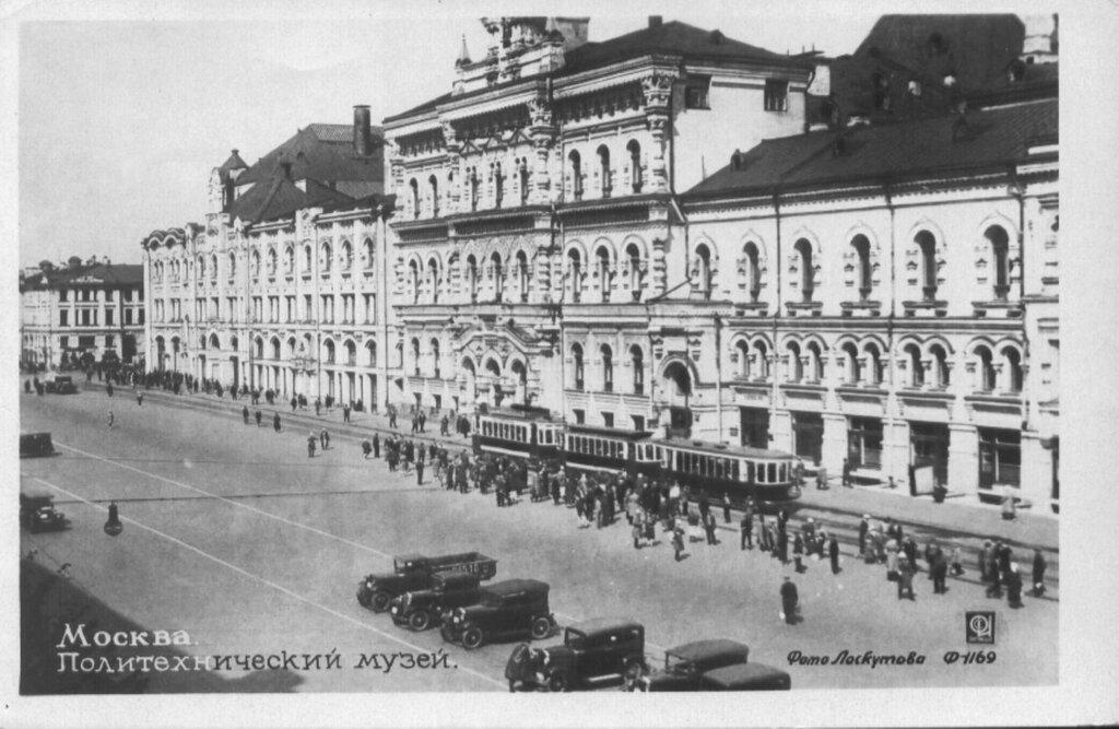 Политехнический. 1924