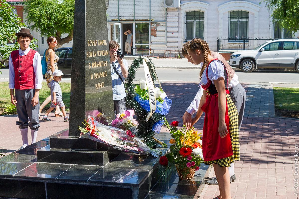 250 лет переселения немцев в Россию 2