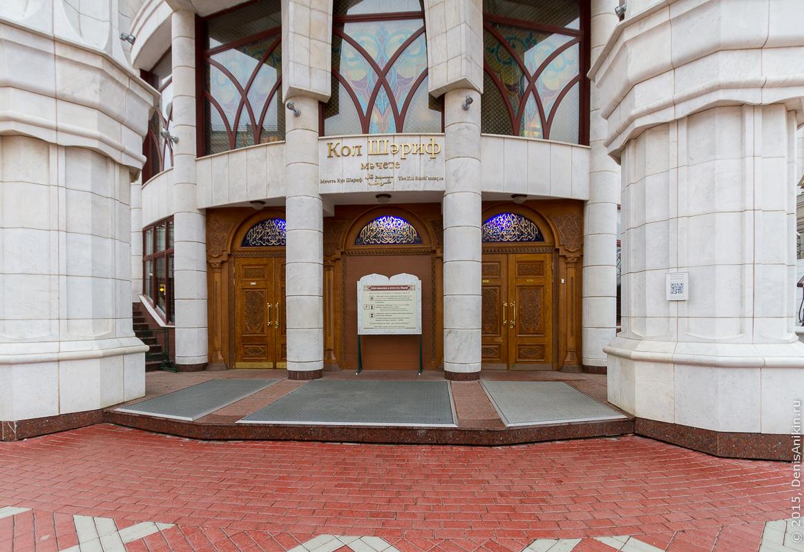 Мечеть Кул Шариф 8