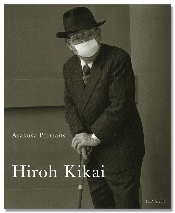Hiroh Kikai