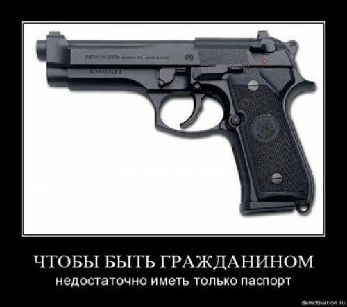 Порошенко: Я не допущу, чтобы на улицах украинских городов появлялись люди с незарегистрированным оружием - Цензор.НЕТ 1096