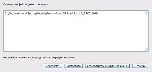 Автор: Петкун Евгений, блог Евгения Владимировича, фото, фотография: Создание HDR.