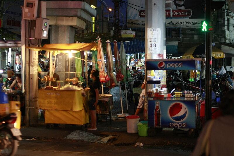 Уличная торговля съестным