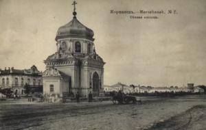 Сенная площадь. Часовня Казанской Иконы Божией Матери