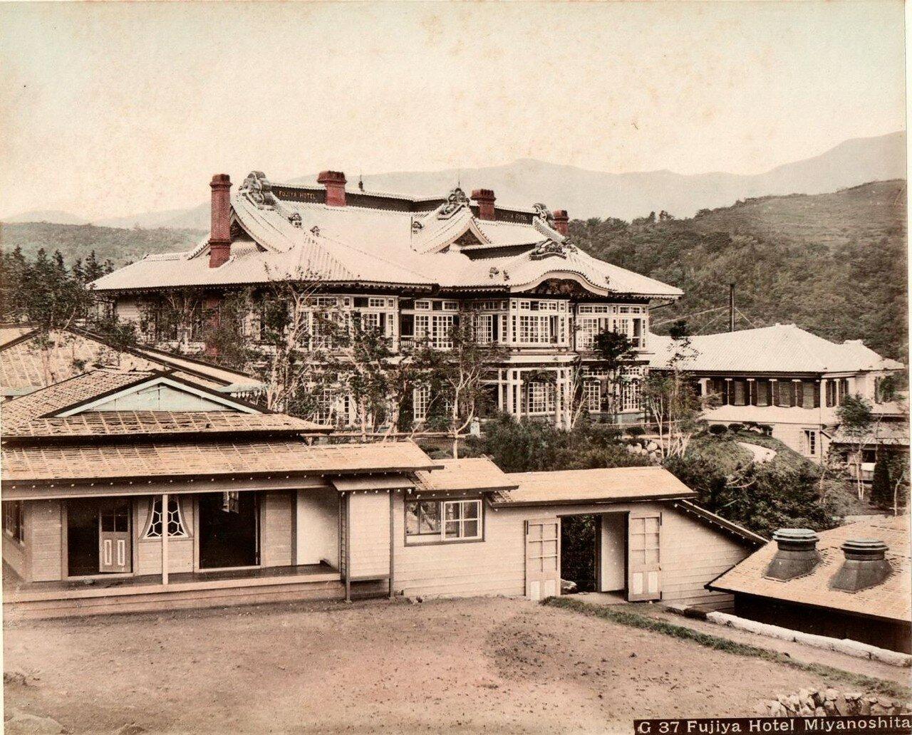 Отель Фуджия, Мияносита
