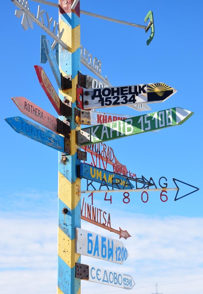 """22-я антарктическая экспедиция отправилась на станцию """"Академик Вернадский"""" - Цензор.НЕТ 1096"""