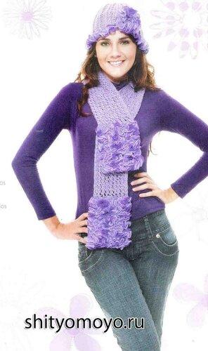 Сиреневый шарф, связанный