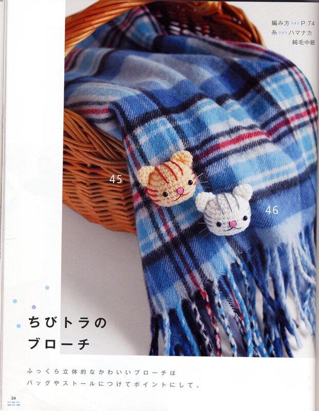 Cats and friends amigurumi