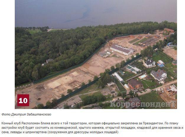 http://img-fotki.yandex.ru/get/4417/130422193.42/0_6a599_73b83889_orig