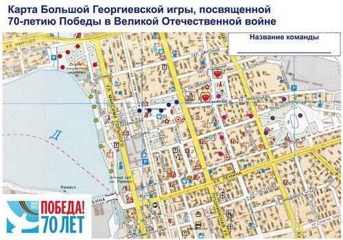 БГИ 2015 Ижевск
