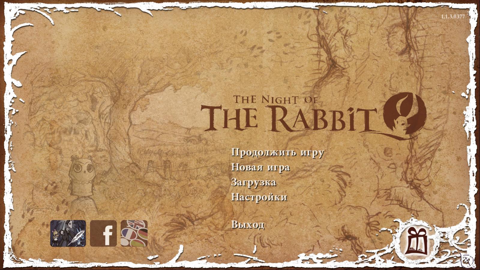 Странствия кролика в ночи | The Night of the Rabbit (Rus)