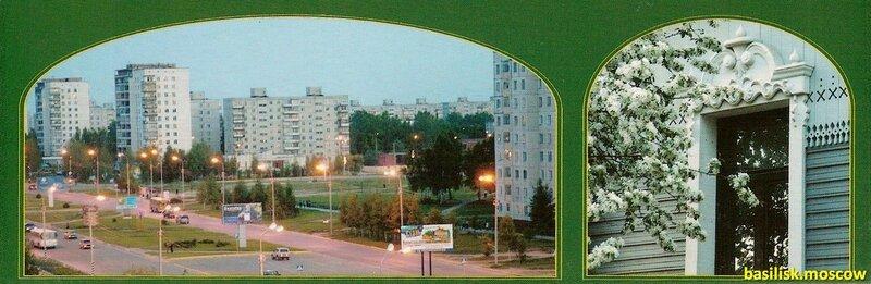 Тобольск. 2005